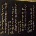 袋田の滝 水戸黄門