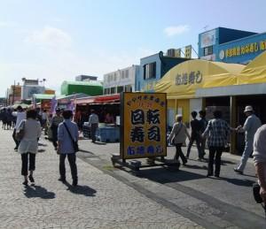 那珂湊お魚市場2012その3