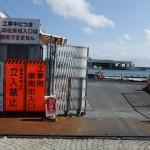 那珂湊お魚市場2012津波の爪あと