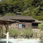 鶴の湯露天風呂