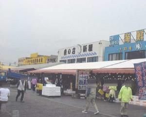 那珂湊お魚市場