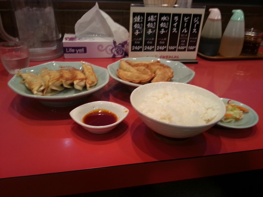 みんみん宇都宮東店 餃子(焼き・揚げ)