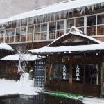 雪の大沢温泉