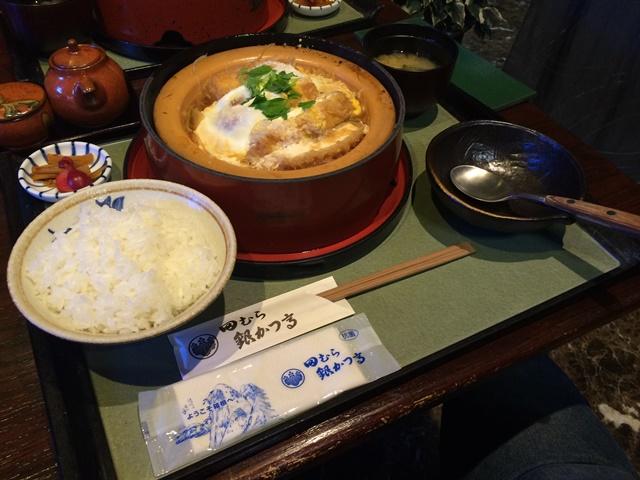 田むら銀かつ亭(神奈川県箱根町)