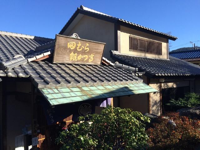 豆腐かつの店田むら入口