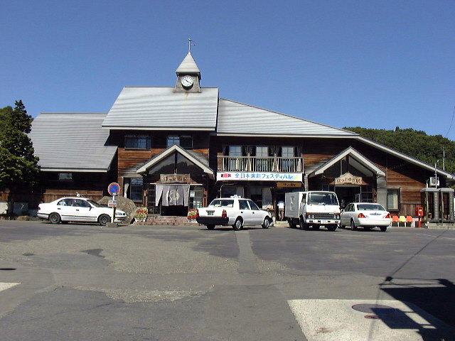 Vol.08「ほっとゆだ駅」  (2001年以前:岩手県和賀郡西和賀町)